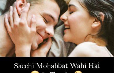 Most Heart Touching Hindi Sms