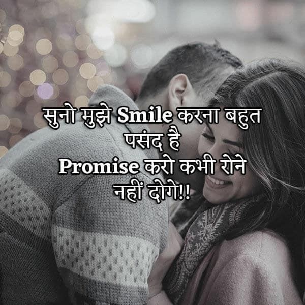 status for boys, cool status, shayari in hindi, whatsapp shayari