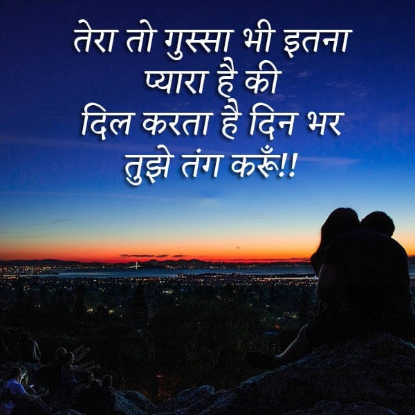 cute girl friend hindi quotes