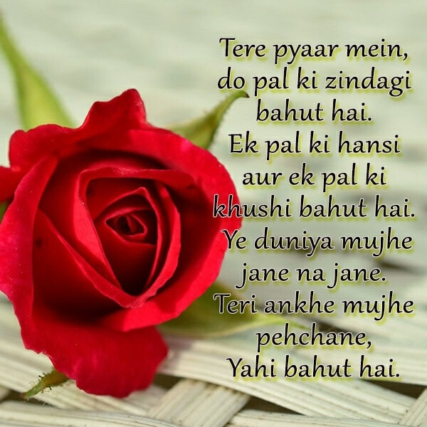 beautiful love lines in hindi