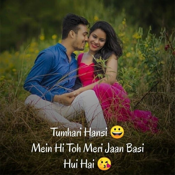 tareef shayari, new status, whatsapp hindi status