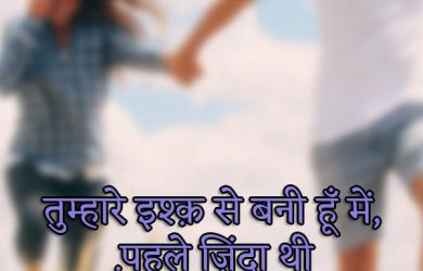 Cute Proposing Lines For A Girl-Boy