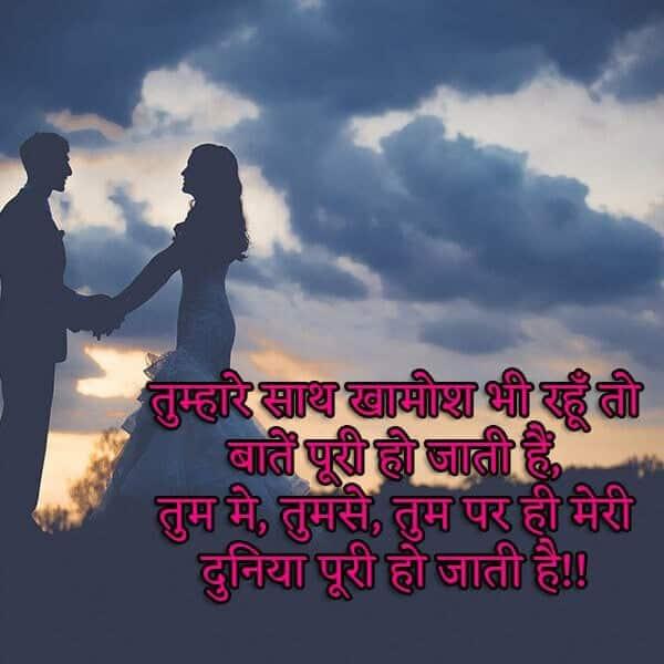 cute status, whatsapp status shayari, shayari 2019, whatsapp shayari, best cute love shayri hindi, 2 line cute shayari