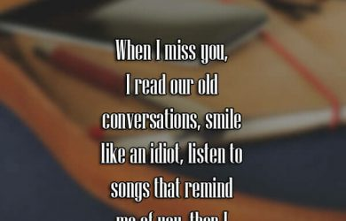 one day you will miss me me quotes