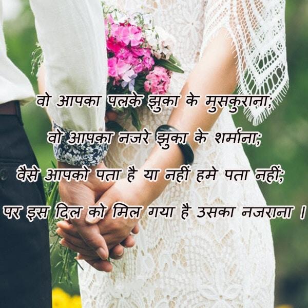 one line status, dil ki baat, whatsapp status shayari, Dil love shayari for girlfriend in hindi, Dil shayari in hindi for girlfriend with image