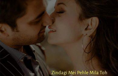 Aashiqui Hindi Status