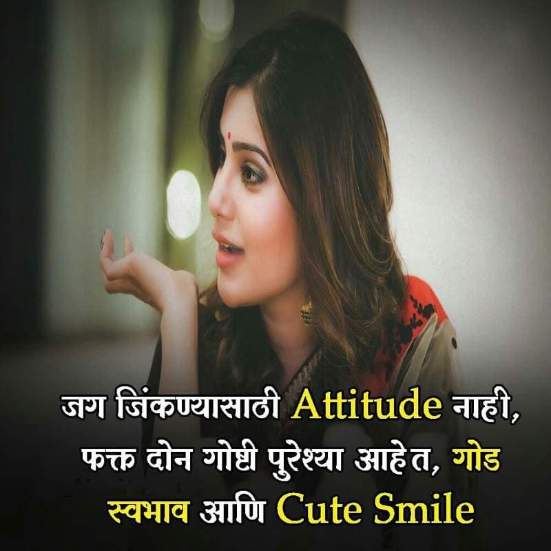 Best marathi suvichar images pics, quotes good thoughts in marathi