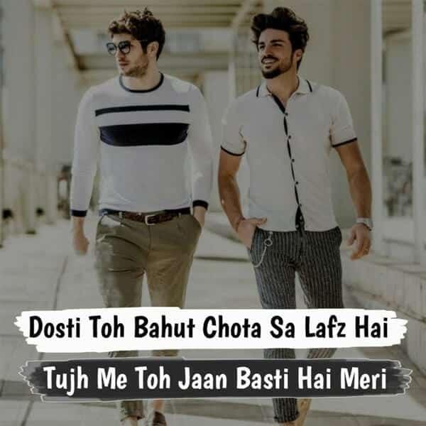 love dosti status, love dosti status in hindi, status dosti hindi, sachi dosti status in hindi