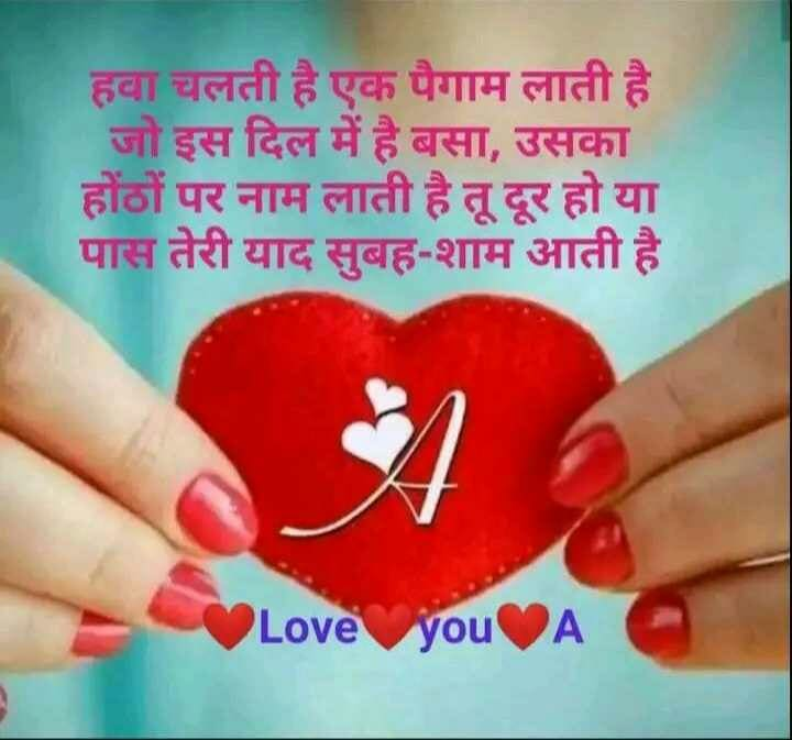 mere humsafar quotes, love lines in hindi, romantic lines in hindi