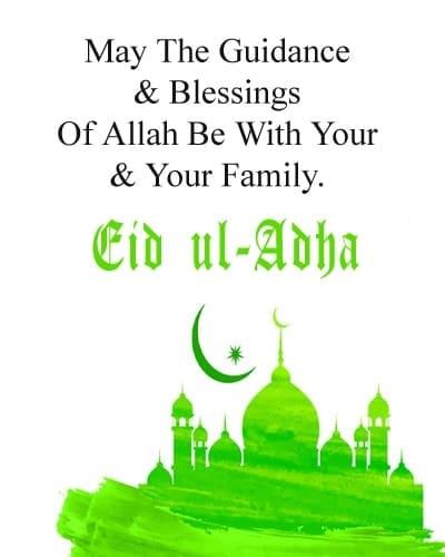 Eid Mubarak Fb WhatsApp Status Lines Cards