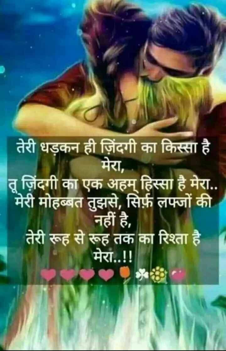 Best Love Wallpapers Love Shayari Wallpapers Love Quotes Images