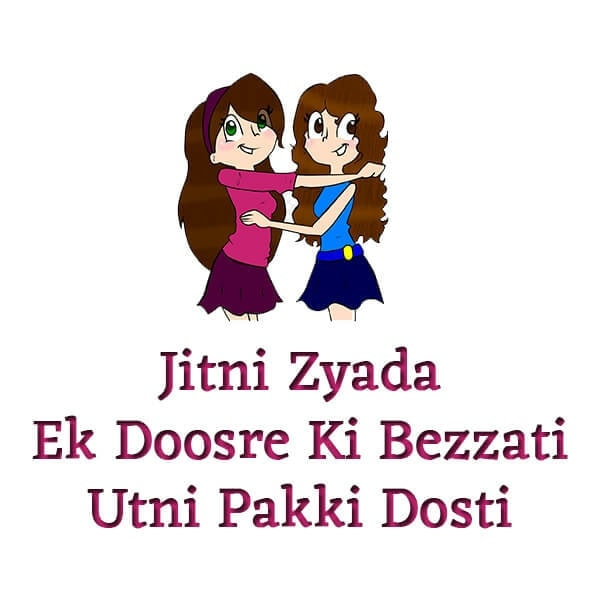dosti love status, dosti status in hindi 2 lines, fb status in hindi dosti, dosti status in hindi font