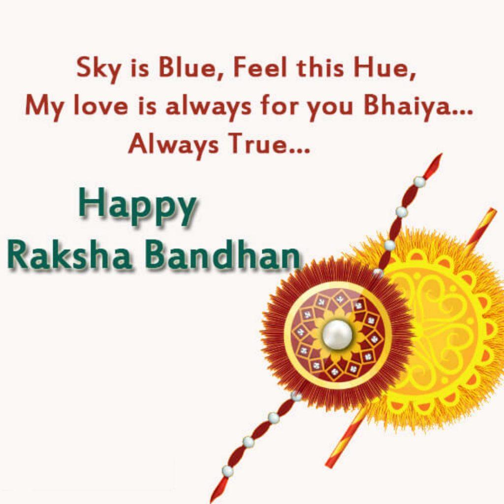 Best Messages About Sister Raksha Bandhan, Best Happy Raksha Bandhan Wishes in English