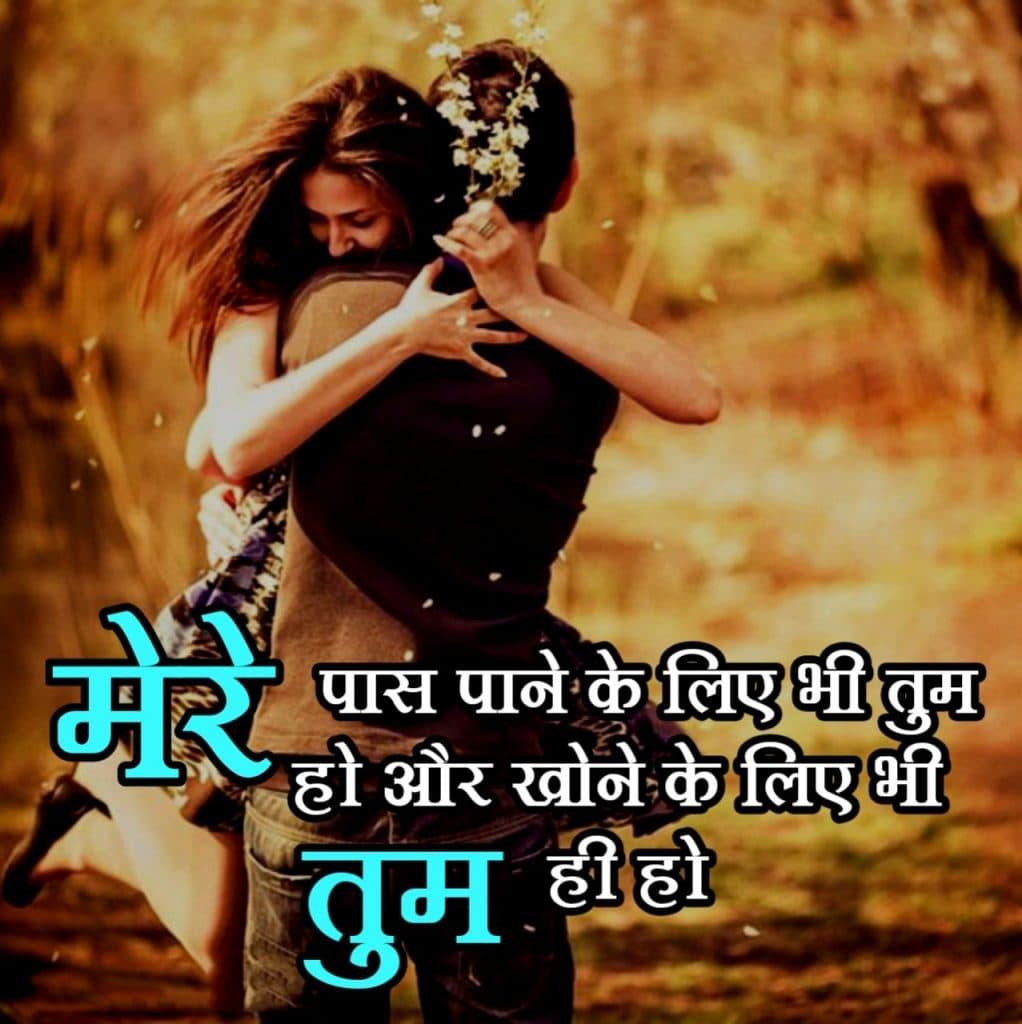 new whatsapp love images