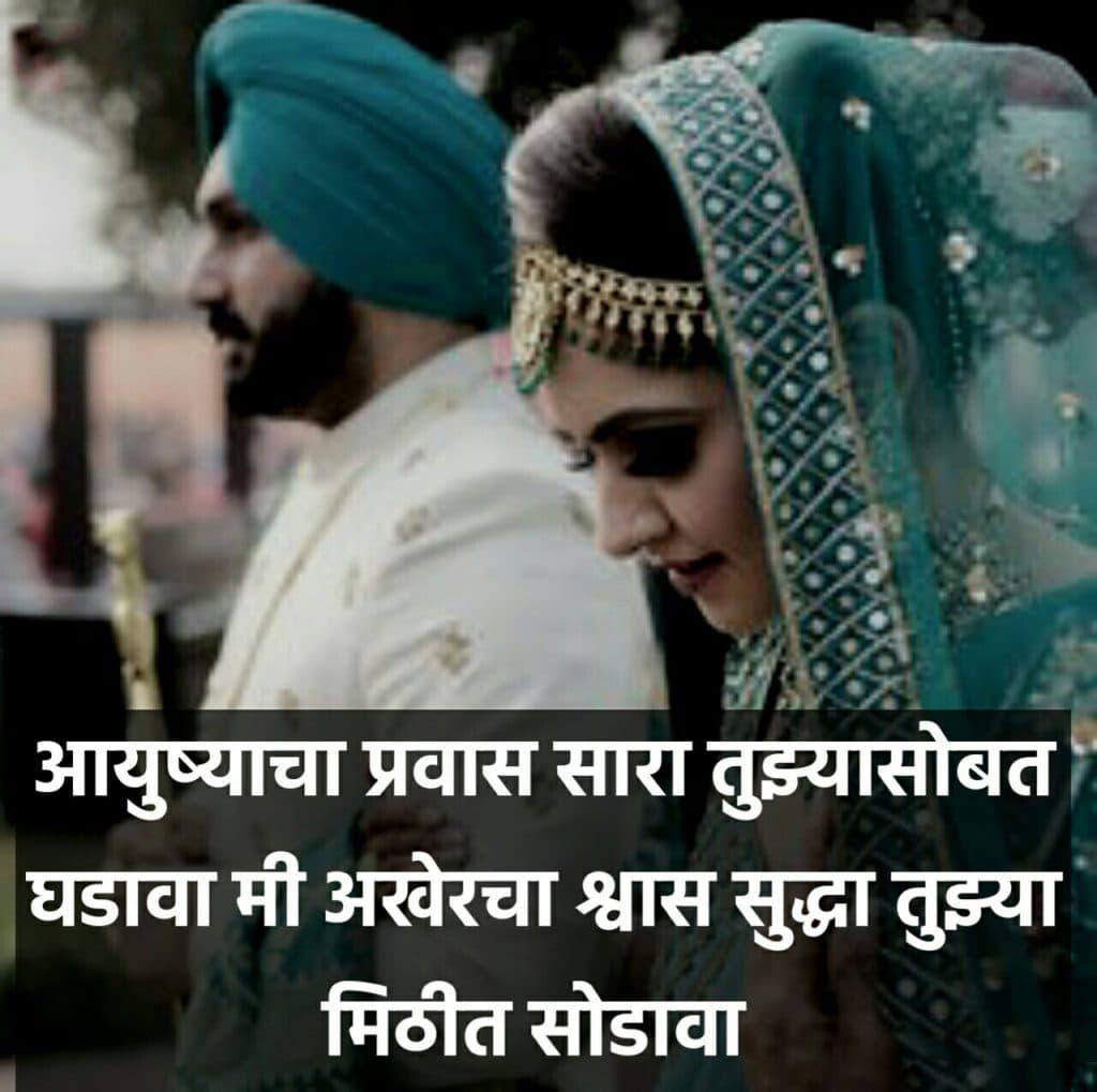 marathi shayari, marathi love shayari, love shayari marathi, love shayari in marathi