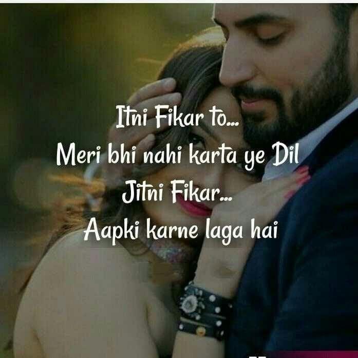 love attitude status in hindi, love status for whatsapp