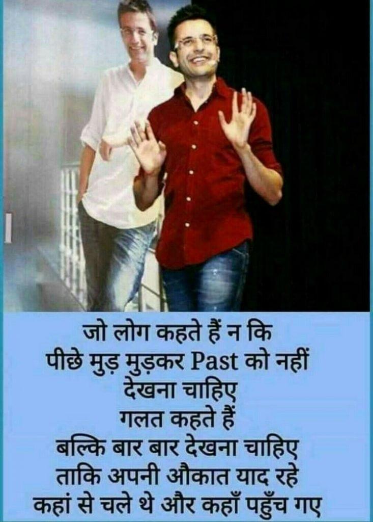 suvichar in hindi wallpaper, anmol suvichar image, latest suvichar in hindi