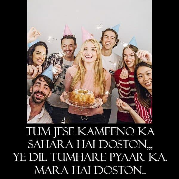 dosti attitude status in hindi, dosti heart touching status in hindi, status hindi dosti