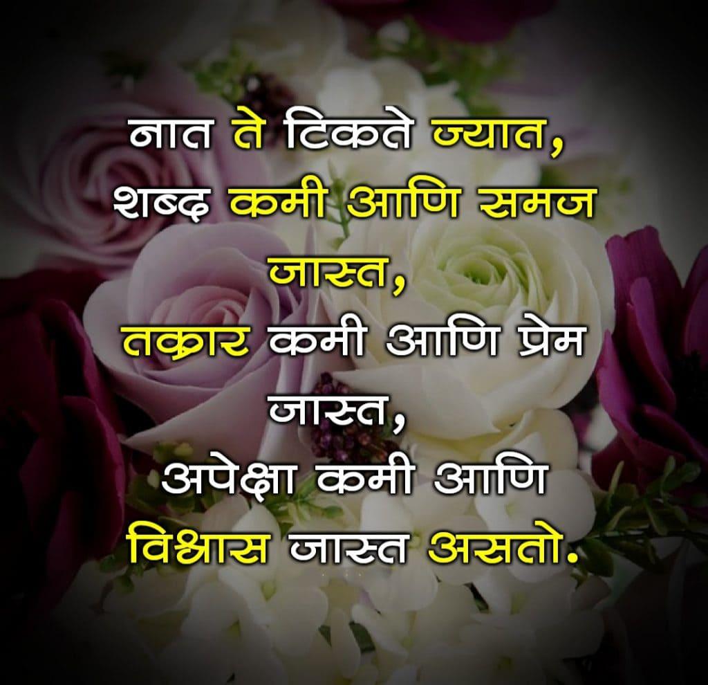 zindagi images marathi, zindagi status images in marathi