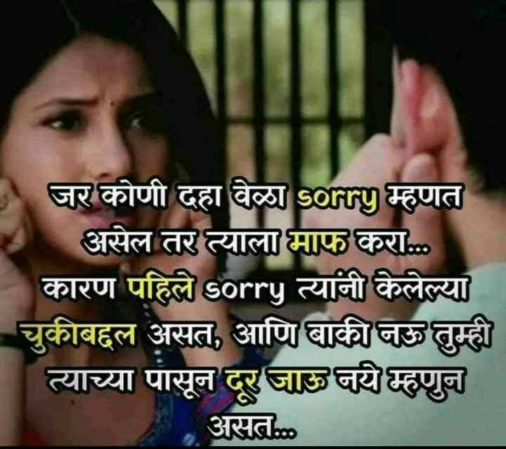 heart touching love quotes in marathi, marathi love quotes for husband, marathi love status for boyfriend