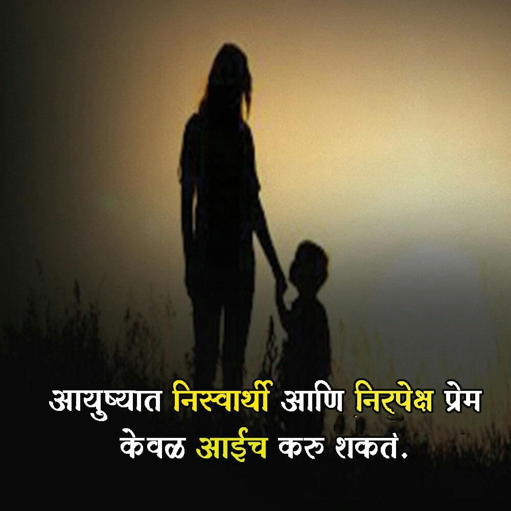 marathi attitude status, marathi status, zindagi images marathi