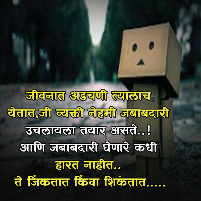 marathi status on love life, royal attitude status in marathi