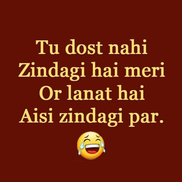 2 Line Dosti Quotes In Hindi, Dosti Status For Whatsapp In Hindi