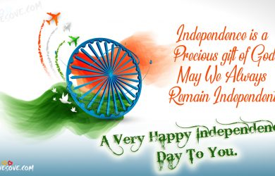 Indian Flag Tiranga Shayari Sms Messages