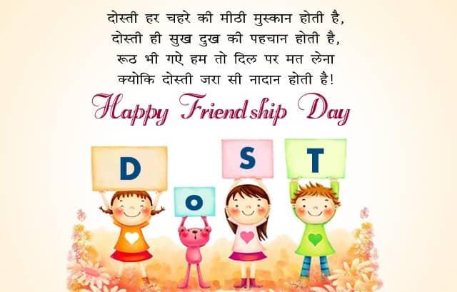 shayari on friendship, shayari for friends, heart touching emotional friendship shayari