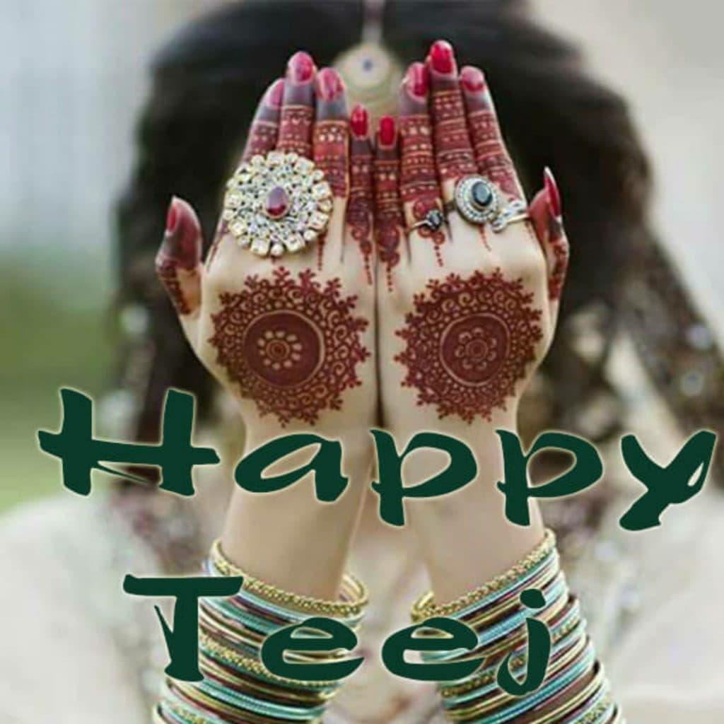 Happy Kajari Teej Whatsapp Pics, Happy Kajari Teej Shayari, Best Kajari Teej Status & Shayari For Whatsapp, Kajari Teej Ki Hardik Badhai