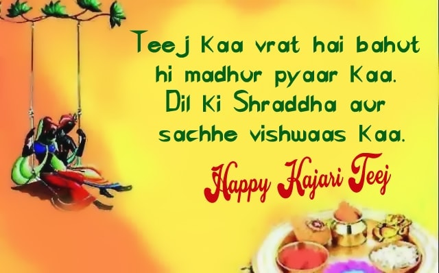 happy teej status hindi, teej status, teej status for husband, Images for Kajari Teej status