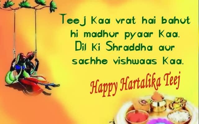 Happy Hartalika teej, Hartalika Teej Messages In Hindi, Teej festival quotes in hindi