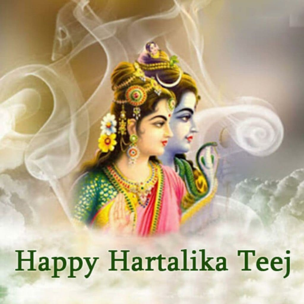 Hariyali Teej 2019 Wishes & Images, Happy Hartalika teej, Happy Hartalika Teej 2019, hariyali teej
