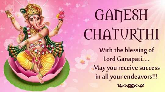 Ganesh Chaturthi With The Blessings