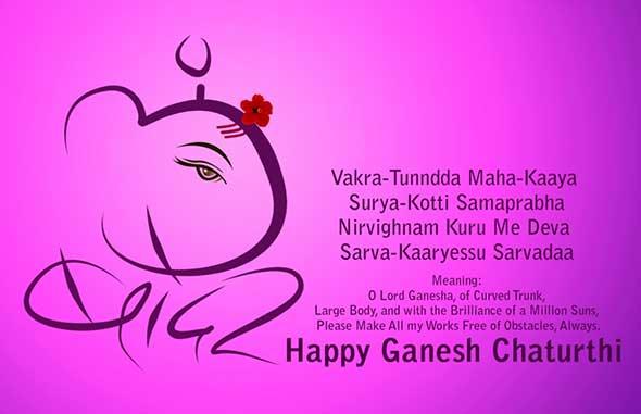 happy ganesh chaturthi, ganesh chaturthi thought, lines for lord ganesha