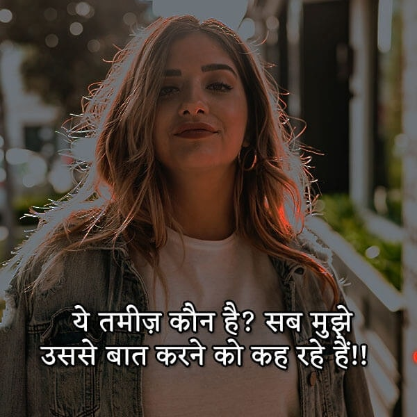 attitude girl, attitude status for fb, status for attitude, one line attitude status, royal attitude status in english, attitude status for boys, attitude status for instagram, english status about life, swag status for boys, best status lines, New Attitude Status in English For Whatsapp