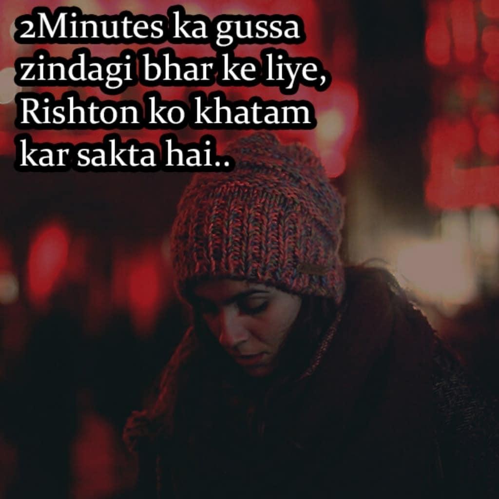 gussa status in hindi, gussa quotes in hindi, gussa sayari, attitude gussa status, Gussa funny thought hindi, gussa ho images