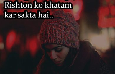 LoveSove com - Sher-o-shayari | Thoughts | Status | Wishes