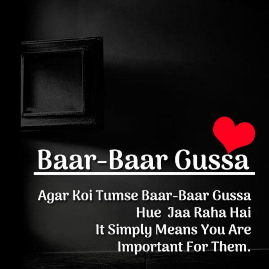 gussa ho images, gussa image, gussa shayari for gf, Gussa status, pyar wala gussa shayari, romantic gussa shayari gf