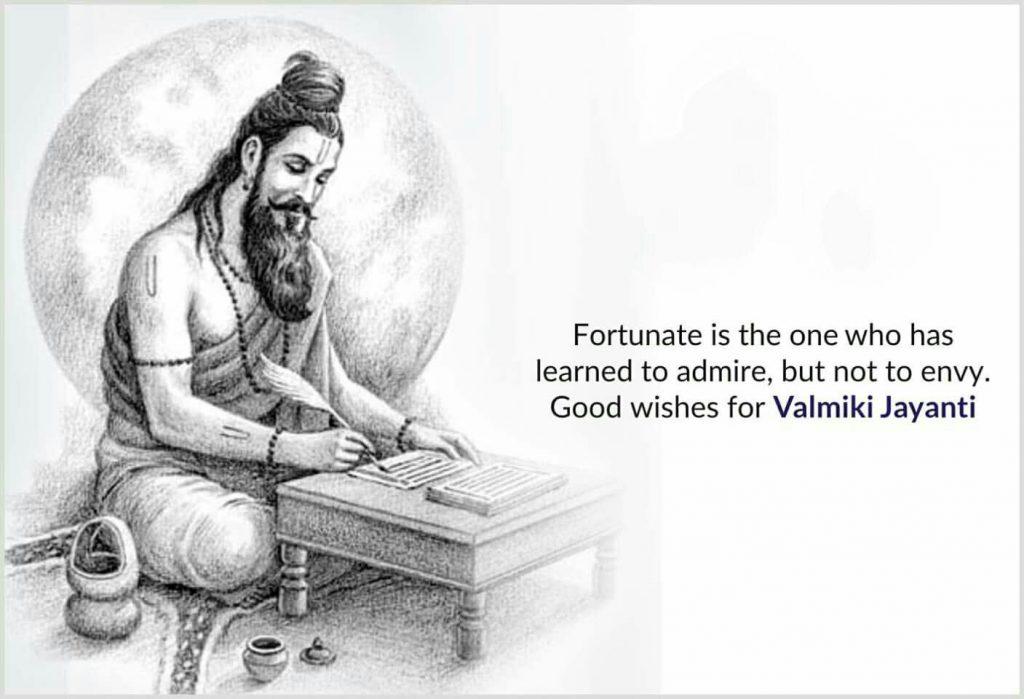 Jai Valmiki Status Maharishi Valmiki Jayanti Wishes SMS, valmiki shayari hindi, maharishi valmiki shayari, Images for maharishi valmiki jayanti wishes