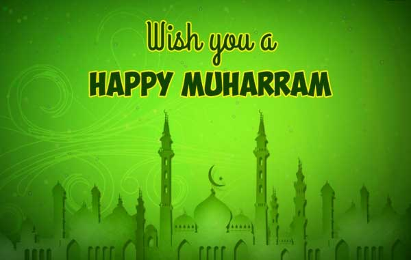 Happy Muharram 2019 Wishes, Best muharram Quotes