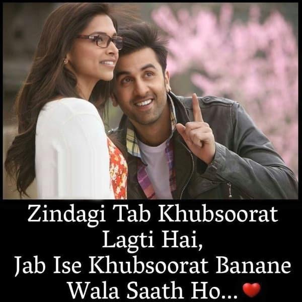 love status in hindi, 2 line love status, cute love status hindi, true love status in hindi