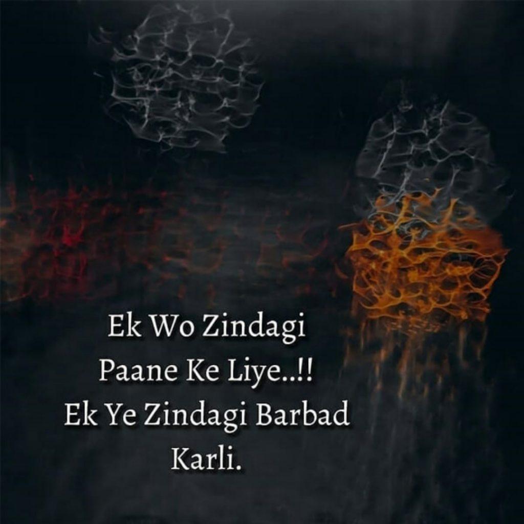 gussa mat hona shayari, gussa quotes images in hindi, gussa shayari hindi, gussa wallpaper, Hd dp gussa with quits, love gussa status in hindi
