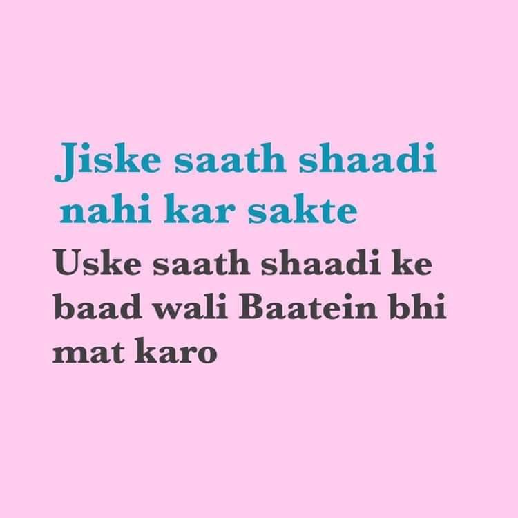 happy life status in hindi, status for life in hindi, best life status in hindi, life hindi status