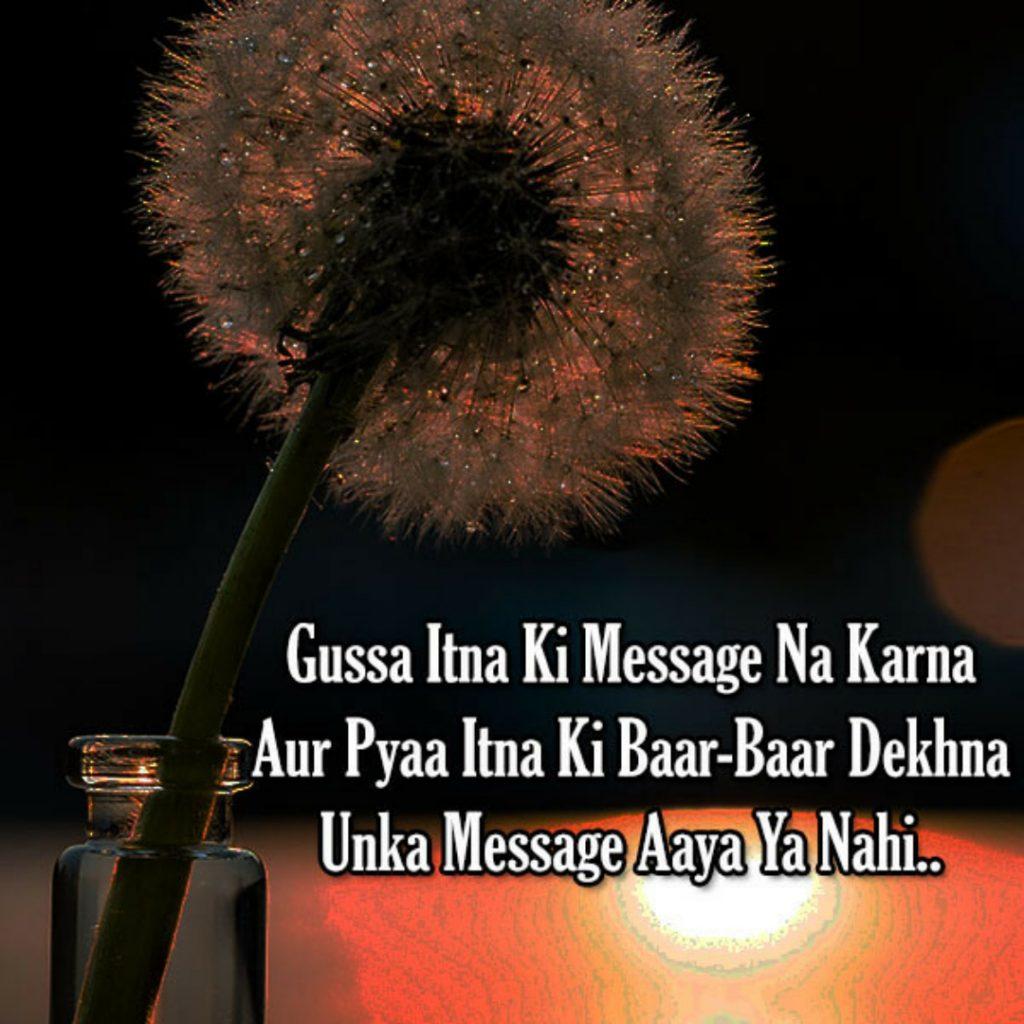 romantic gussa shayari gf, Gussa sayri, gussa shayari in hindi, Gussa shayri, gussa