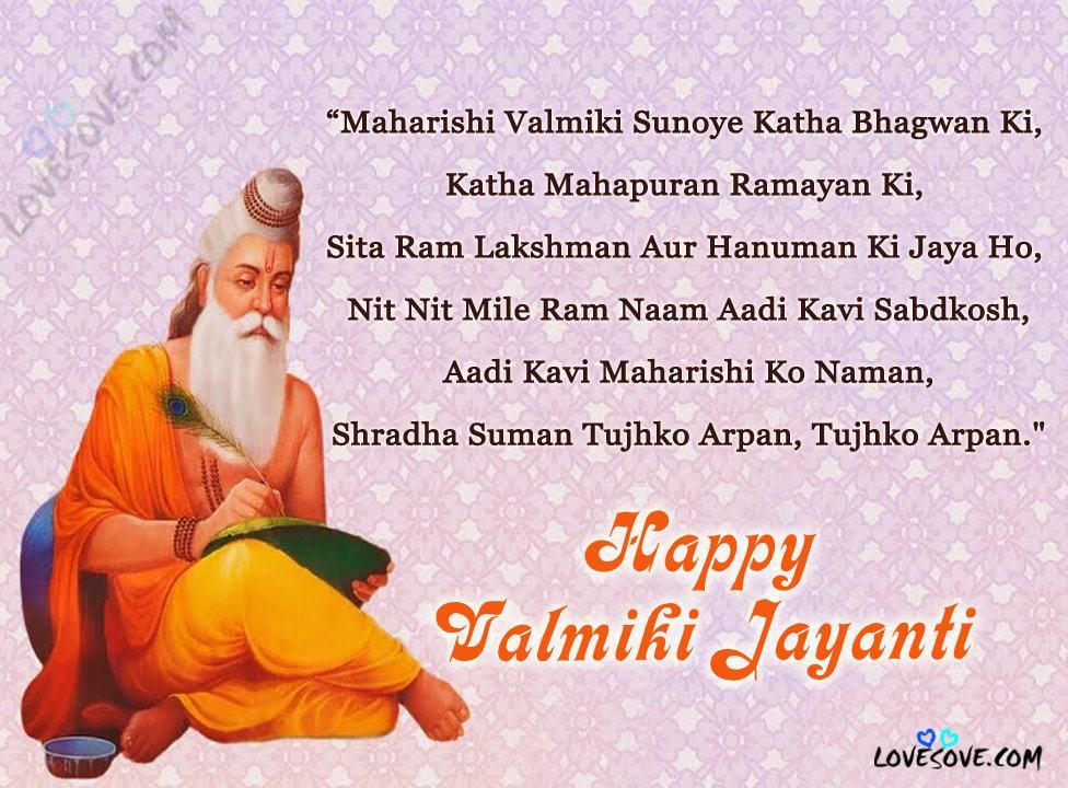 Maharishi Valmiki Jayanti Wishes, महर्षि वाल्मीकि जयंती विशेस, valmiki status, valmiki shayari hindi, maharishi valmiki shayari