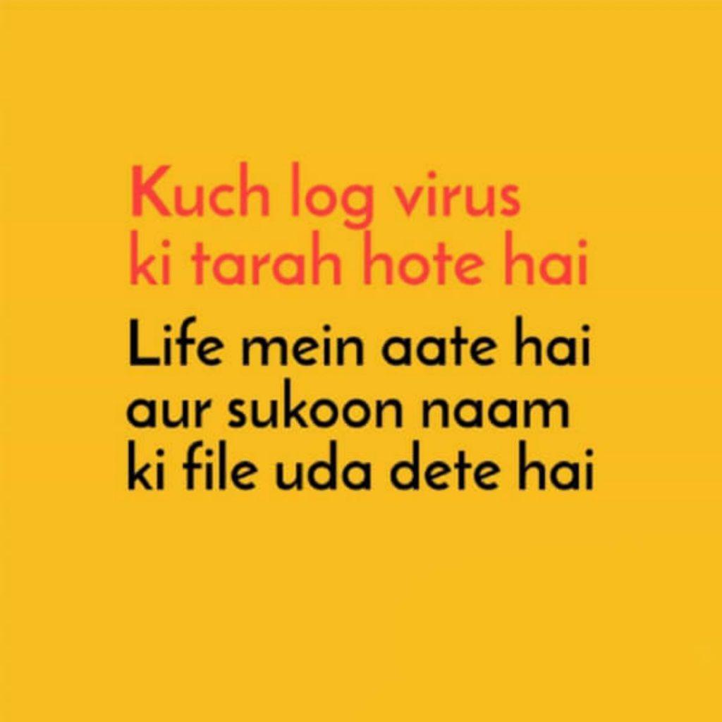 Gussa image, gussa love shayari, gussa quotes hindi, gussa romantic shayari, angry status, angry quotes, angry WhatsApp status