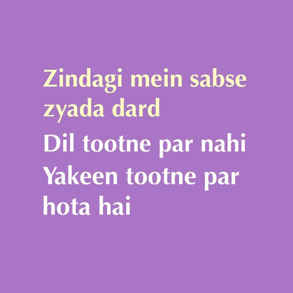 best motivational love quotes in hindi, hindi motivational quotes, motivational love quotes hindi