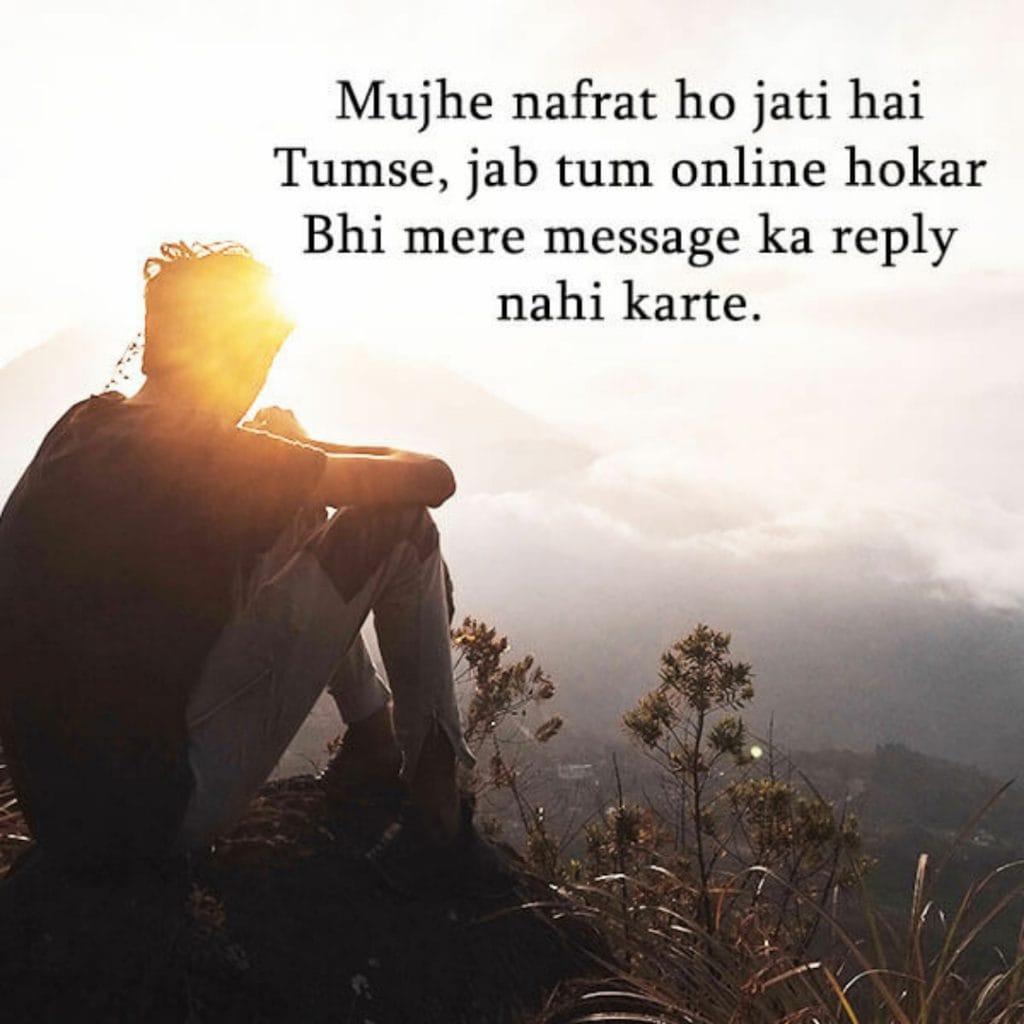 gussa attitude status in hindi, gussa funny quotes, Gussa love sayri, gussa mat hona shayari