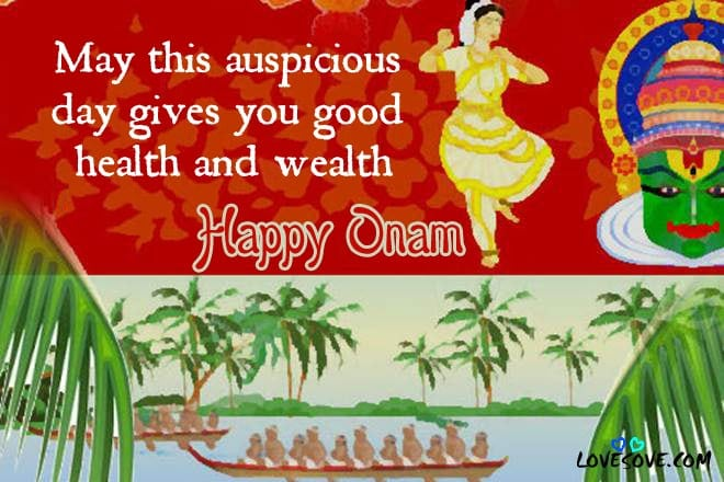 Onam Wishes Images, onam photos malayalam, happy onam images in malayalam, onam captions for instagram, uthradam wishes in malayalam